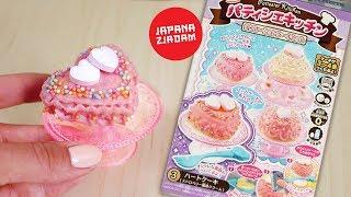 Miniaturowe ciasto z proszku  - JAPANA zjadam #115 | Agnieszka Grzelak Vlog