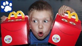 Vlog   Макдрайв Макдональдс. Хэппи Мил Игрушки Nerf И Barbie. Mcdrive Happy Meal Toys