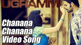 Ugramm - Chanana Chanana Video Song| Sri Murali, Haripriya, Tilak Shekar thumbnail