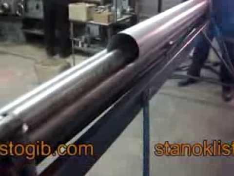 вальцы 2м  изготовление трубы 1250мм