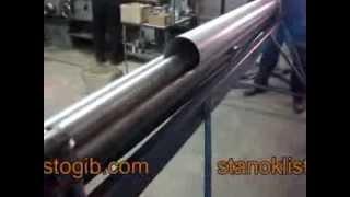 вальцы 2м  изготовление трубы 1250мм(Изготовление труб из стального листа на листогибочных вальцах. Больше гибочного оборудования на сайте..., 2014-03-17T07:45:55.000Z)