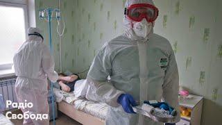 Коронавірус в Україні Крики про допомогу і трупи кинуті в коридорах лікарні пацієнтка