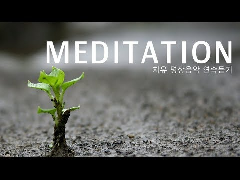 Relaxing Music for Stress Relief. Soothing Music for Meditation, Healing Therapy, Deep Sleeping