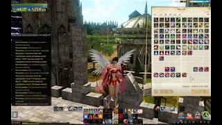 ArcheAge 3.0 - 2800 Антикварных сундуков с медным замком