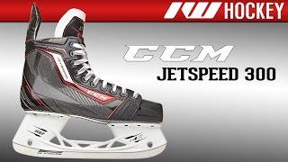 ccm jetspeed 300 ice hockey skate review
