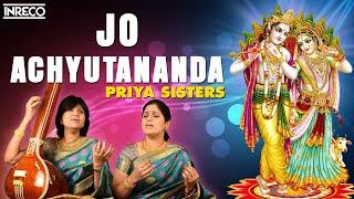 Jo Achyutananda - Sri Annamayya Lahiri