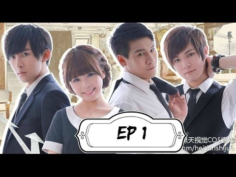 [Engsub] Black Sky Coffee House - Vestige of Shu - Ep 1