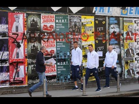 Walking Zagreb - Збірна Україна прогулялася столицею Хорватії