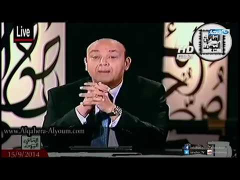 فقرة ومن التعصب ما قتل - مايصحش كده