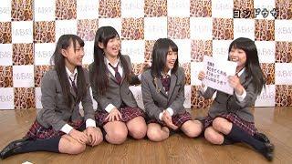 NMB48四期生の絆を深める「ヨンドウガ!」 嶋崎百萌香、森田彩花、明石...