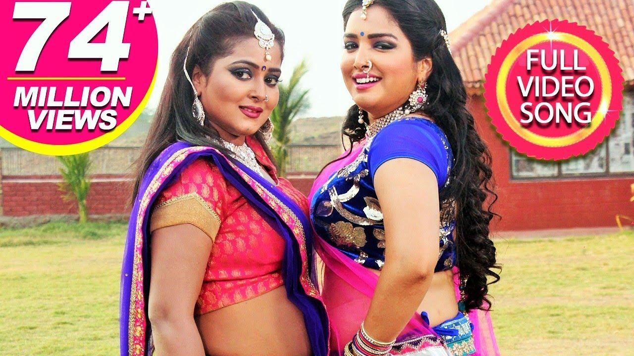 Sautiniya Ke Chakkar Mein   Full Song   Aamrapali Dubey & Anjana Singh   Hit Song 2017
