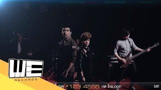 [MV]อยากให้เธอได้ยินหัวใจ - YSD feat.ฟิล์ม