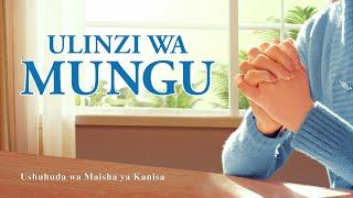 2020 Christian Testimony Video | Ulinzi wa Mungu (Swahili Subtitles)