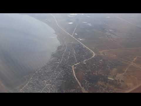 Рейс Минск-Баку. Посадка в Баку. AİRBUS 320