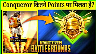 How Many Points Are Required To Reach Conqueror Easily? | How To Push Conqueror in Season 14 | pubg