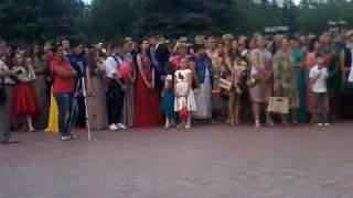 Випуск 2017 Южноукраинск