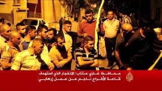 عشرات القتلى والجرحى بتفجير غازي عنتاب