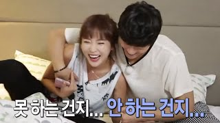 We Got Married, Namgung Min, Jin-young (25) #05, 남궁민-홍진영 (25) 20141004