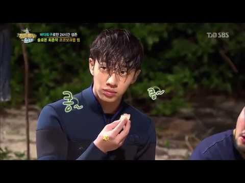 BEAST/B2ST - Lee Gikwang Eating Crab In A Survival Tv Show