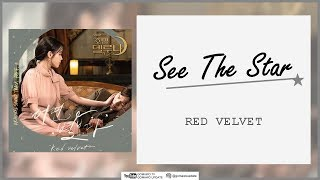 Red Velvet - See The Star (OST Hotel Del Luna Part 8) Easy Lyrics + Indo Sub by GOMAWO