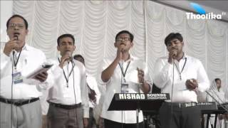 IPC Malabar Mekhala Convention 2015 Day  - 2