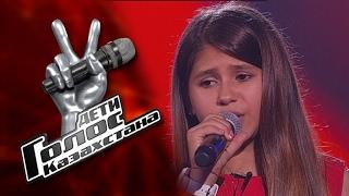 Камилла Камаргина 'Listen' - Слепые прослушивания – Голос Казахстана Дети