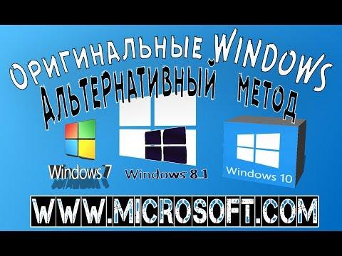 ►КАК УСТАНОВИТЬ ВИНДОВС 7 С ФЛЕШКИ◄ и где скачать Windows