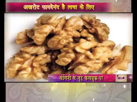 Know nutrition facts and health benefits of walnuts