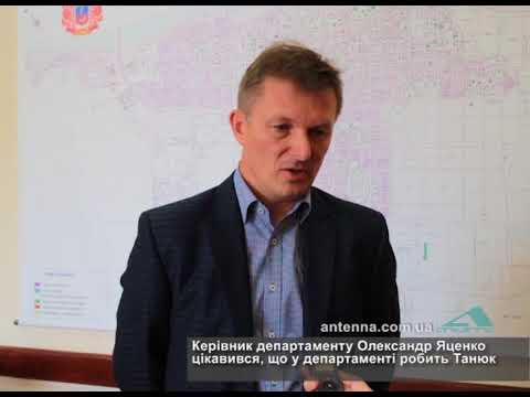 Телеканал АНТЕНА: У Черкасах «група посадовців блокує роботу департаменту ЖКК»,   новопризначений керівник