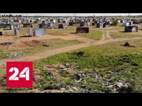 Белый крест Африки. Специальный репортаж Александра Рогаткина - Россия 24