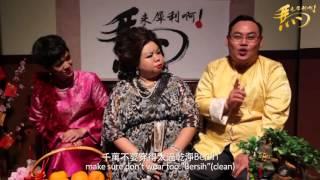 Teresa Kok CNY 2014 最佳主持《马来犀利啊!》
