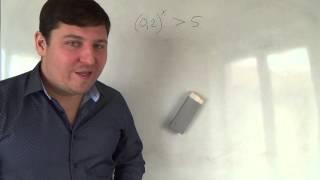 Алгебра 11 класс. 28 октября. Показательные неравенства через логарифмы