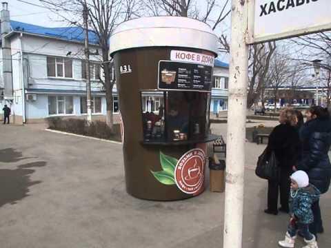 1999 – 2018 «кофе хауз». Связаться с намиинформация о нас · меню · новости · адреса москва санкт-петербург воронеж брянск · доставка москва.