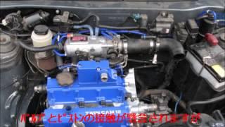 F6A SOHC改DOHC