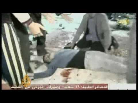 UN inquiry finds Israel guilty of Gaza war crimes - 15 Sept 09