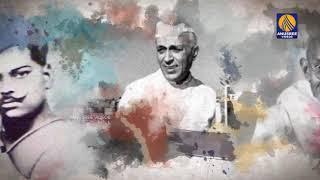 വന്ദേമാതരം | Republic Day Special Song 2019 | Dr Siddharth & Sreejith | Vande Mataram