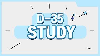 [D-35] 공인중개사 공부 브이로그