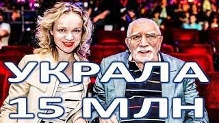 джигарханян повесил на бывшую жену 15 миллионов!  (27.02.2018)