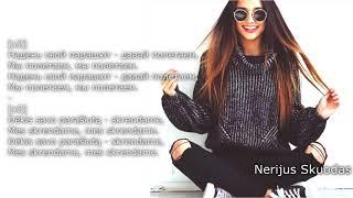 [lyrics] Davletyarov & RaiM - Полетаем! [KZ/RU/LT]