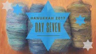 Rainbow Rolags Corespinning: Hanukkah 2017 Day Seven