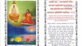 Shri Bhaktamar Stotra Audio Vedio Media for Perfect Learning 1.wmv