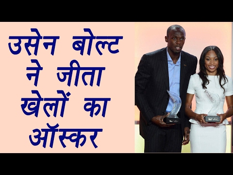 Usain Bolt wins 'Sportsman of the Year' award | वन इंडिया हिंदी