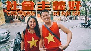 越南神級街頭小食 | 荒謬的越南簽證 | RIDICULOUS Vietnam Visa (Eng Sub)