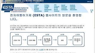 여행사솔루션/여행사프로그램 tourxp 링크목록 입력하…