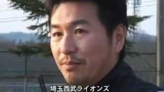 名張市梅が丘出身の埼玉西武ライオンズの岡本篤志投手(30)が12月29日...