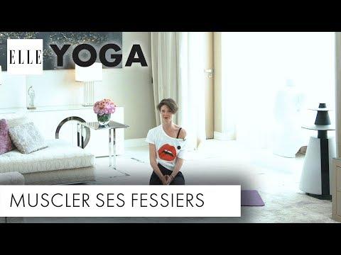 30 minutes de yoga pour muscler les fessiers┃ELLE Yoga