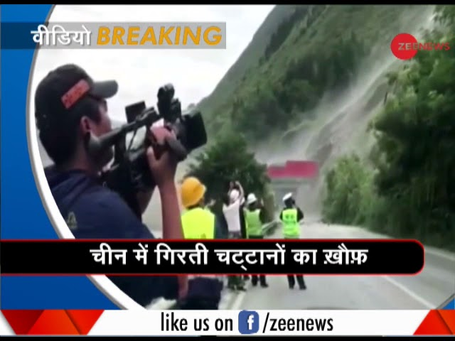 Morning Breaking: Landslides in Sichuan province as heavy rain wreaks havoc in China