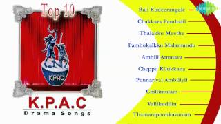 Top 10 KPAC | Drama Songs | Malayalam Movie Songs | Audio Jukebox