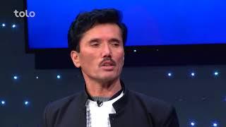 آقای بلند خان زنان را از ناز منان میگوید!