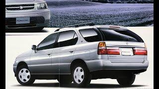 Nissan R'nessa 日産ルネッサ 旧車 カタログ